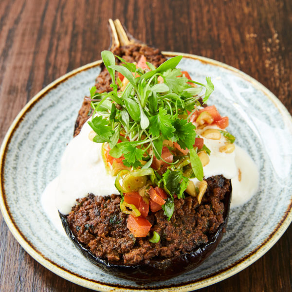 Recipes archive cook for syria grilled aubergine with beef keema pine nuts forumfinder Images